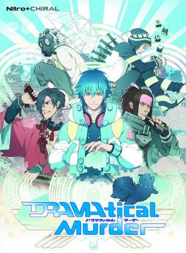 DRAMAtical Murder(Amazon.co.jp専用オリジナルドラマCD付き)の詳細を見る