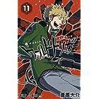 ワールドトリガー 11 (ジャンプコミックス)