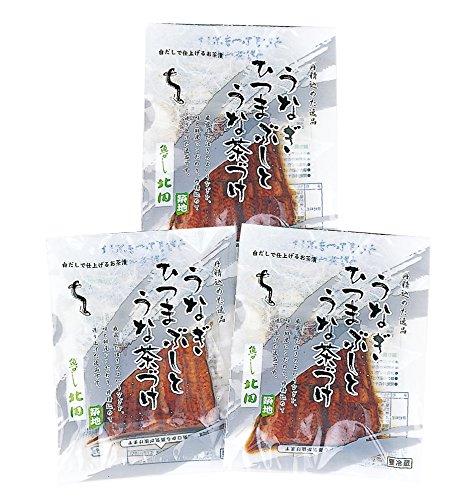 築地 魚がし北田 UHB うなぎひつまぶし(70g×3、タレ・わさび・刻み海苔・刻みねぎ・白ごま・ダシ×各3)