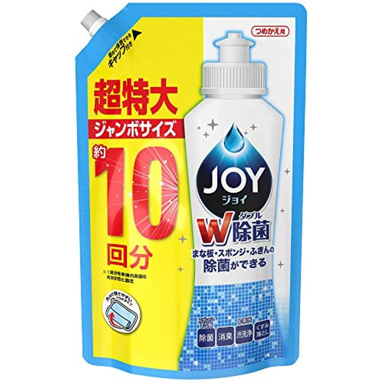 上記の頭と肩パンツアクション除菌ジョイ コンパクト 食器用洗剤 詰め替え ジャンボ 1445mL