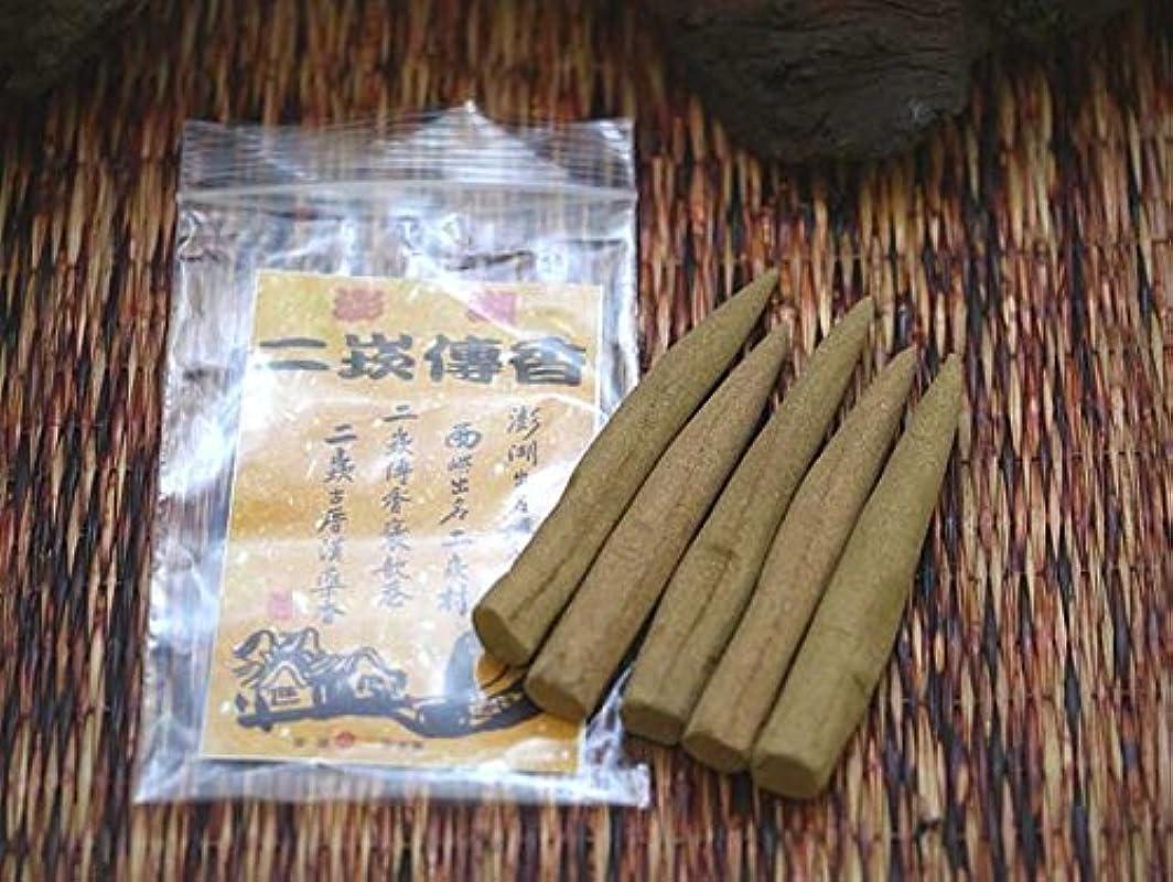 カラスビルダー腰ニガンハクコウ 【二 傳香(小)】台湾は澎湖島でのみ作られている伝統的な魔除香