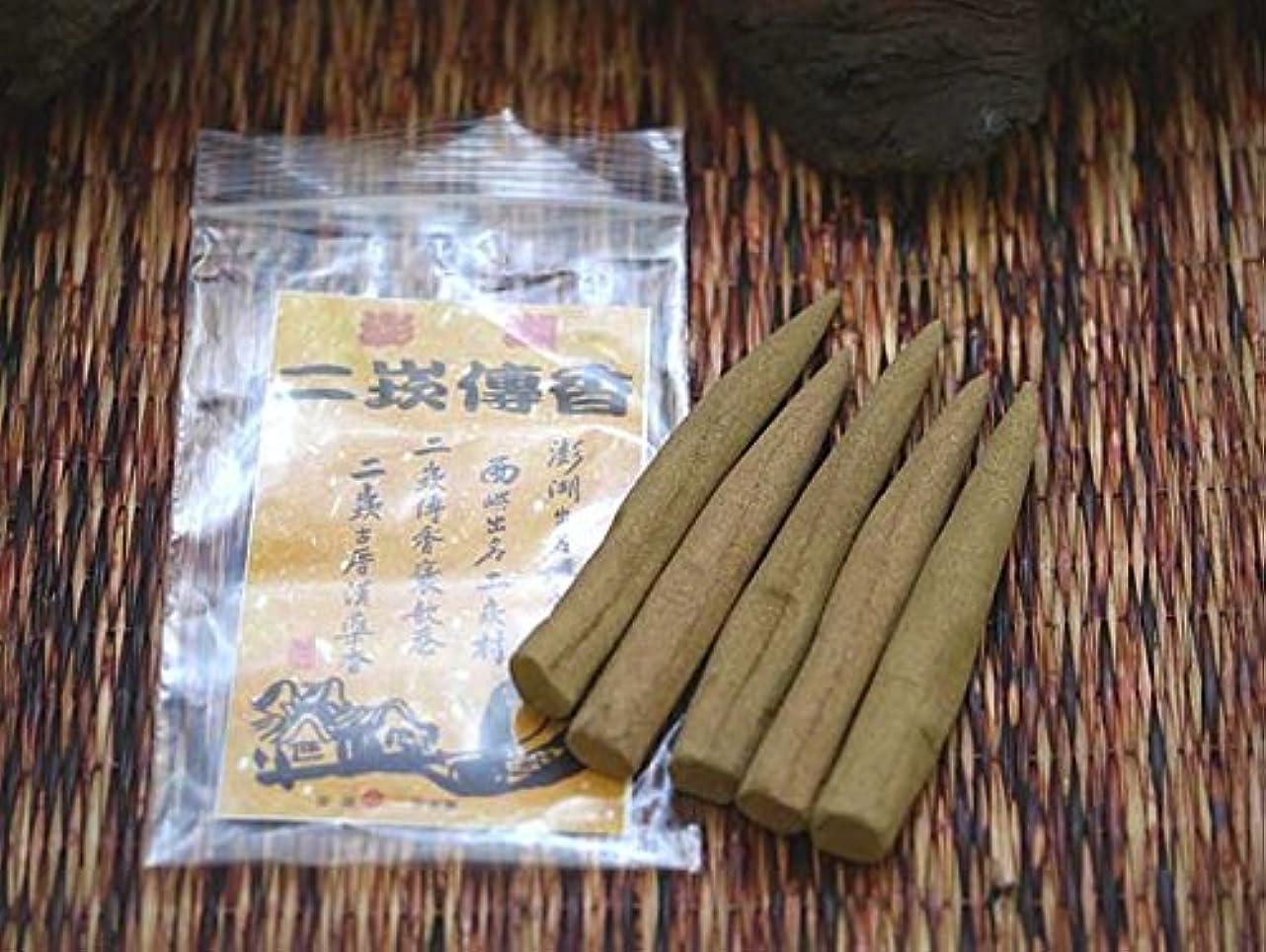 虐殺キノコこのニガンハクコウ 【二 傳香(小)】台湾は澎湖島でのみ作られている伝統的な魔除香