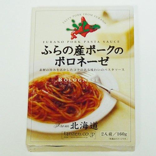 タンゼンテクニカルプロダクト『ふらの産ポークのボロネーゼ 』