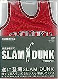 SLAM DUNK 体験版DVD