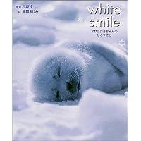 white smile―アザラシ赤ちゃんのひとりごと
