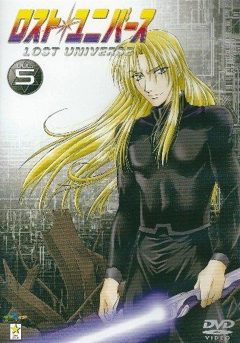ロスト ユニバース Vol.5  DVD