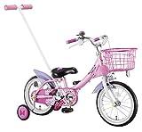 アイデス (ides) かじとり カジー14 / ミニーマウス 14インチ 子ども用 キッズ 自転車 幼児車 かじとり ディズニー ピンク