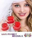 Fullips Lip enhancers フルリップス リップ エンハンサー (ミディアム(楕円形))
