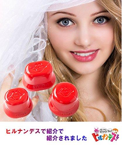 Fullips Lip enhancers フルリップス リップ エンハンサー (スモール(楕円形))