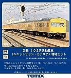 TOMIX Nゲージ 103系通勤電車 ユニットサッシ・カナリア 増結セット 3両 98415 鉄道模型 電車