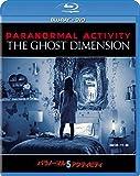 パラノーマル・アクティビティ5 ブルーレイ+DVDセット [Blu-ray]