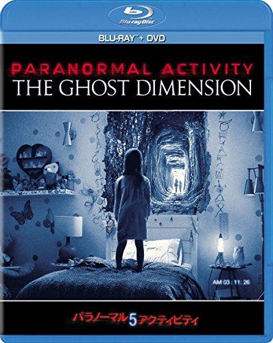 パラノーマル・アクティビティ5 ブルーレイ+DVDセット [Blu-ray]の詳細を見る