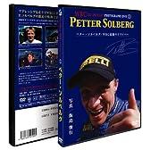 WRCトップドライバーズDVD写真集1 ぺター・ソルベルグ