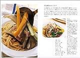 なっちゃんレシピ (地球丸くらしブックス) 画像