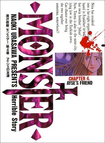 Monster (4) (ビッグコミックス)の詳細を見る