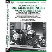 ワーグナー:「ニュルンベルクのマイスタージンガー」全3幕 [DVD]
