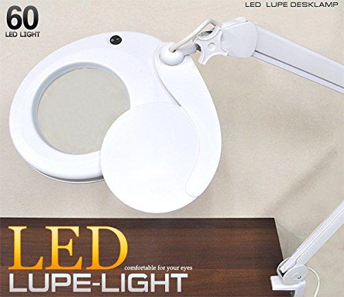 PLATA LED ルーペ 付 アーム デスク ライト DL011--NEW