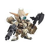 [単品]ガシャポン戦士DASH05 ガンダムグシオンリベイク ※カプセルごと発送