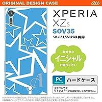 SOV35 スマホケース Xperia XZs ケース エクスペリア XZs イニシャル 星 水色×白 nk-sov35-1119ini T