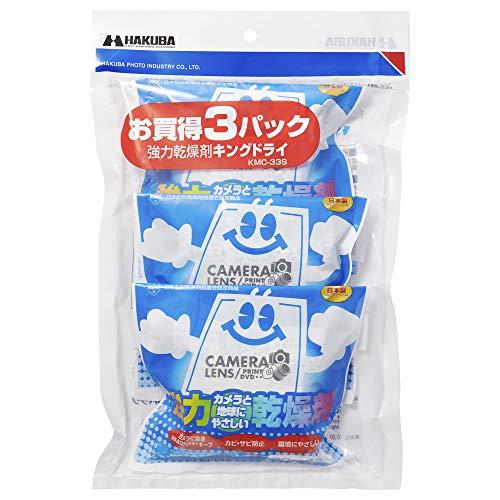【3Dプリンター】フィラメント用の防湿庫 6