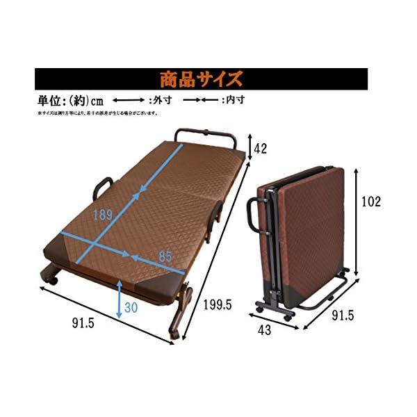 折りたたみベッド 14段階リクライニング付きの紹介画像7