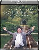 ペパーミント・キャンディー 4Kレストア・デジタルリマスター版 [Blu-ray]