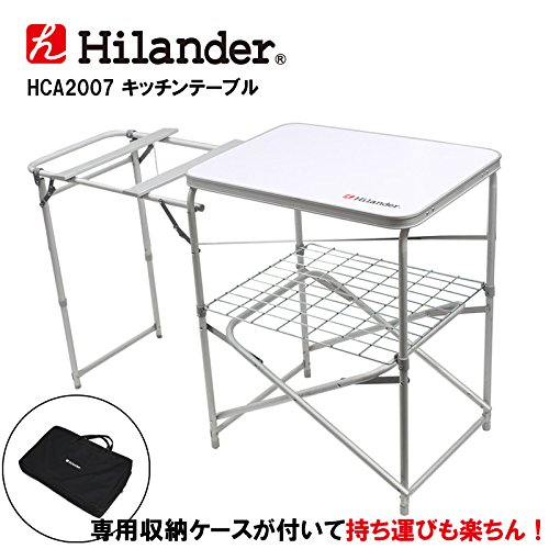 Hilander(ハイランダー) キッチンテーブル HCA2007