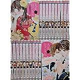 大正ロマンチカ コミック 1-22巻セット