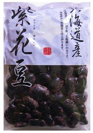 豆力特選 北海道産 紫花豆 250g