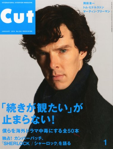 Cut (カット) 2014年 01月号 [雑誌]の詳細を見る
