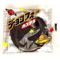 チョコフォーカステラ 1個×30袋