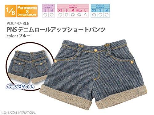 ピュアニーモ用 PNS デニムロールアップショートパンツ ブルー (ドール用)