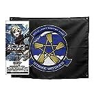 第501統合戦闘航空団フラッグ付き「ストライクウィッチーズ Operation Victory Arrow Vol.1 サン・トロンの雷鳴」前売り券