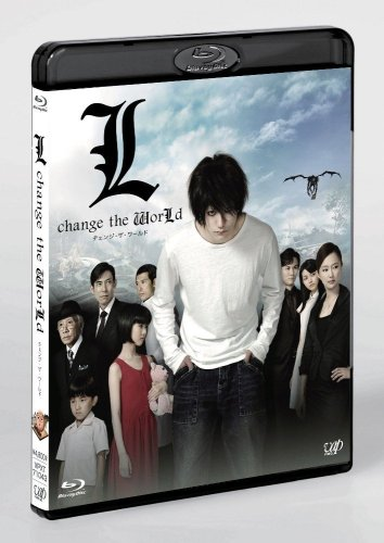 L change the WorLd [Blu-ray]
