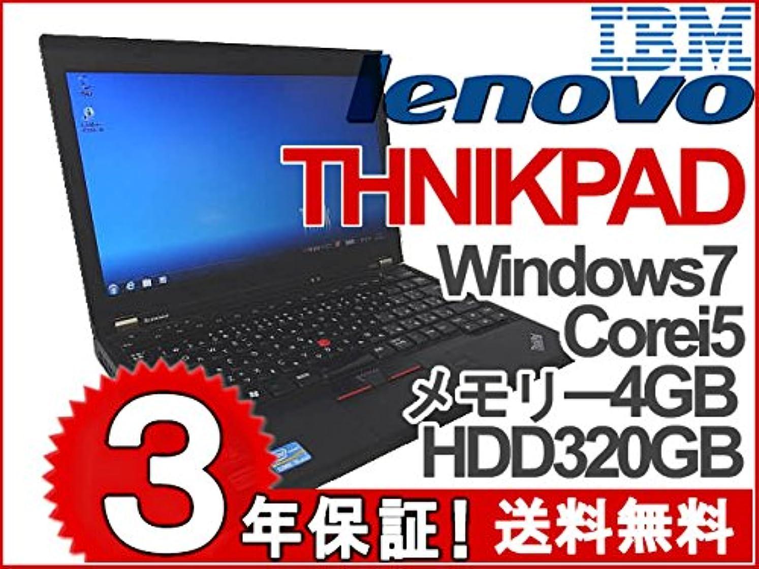 気付く公園素晴らしき【中古】 ThinkPad X230 2324-B25 / Core i5 3320M(2.6GHz) / HDD:320GB / 12.5インチ