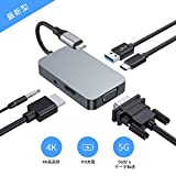 USB C ハブ USB Type-C ハブ 4K HDMI 変換アダプター 1080P usb c vga 変換 ドッキングステーション USB3.0 ハブ PD急速充電 5in1 タイプC 変換 アダプ Macbook/Samsung Galaxy Note 8/S8/S9/huaweiなど対応
