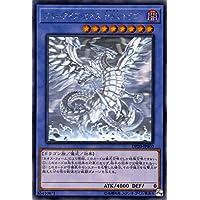 遊戯王 ブルーアイズ・カオス・MAX・ドラゴン(ホログラフィックレア) デュエリストパック レジェンドデュエリスト編3 DP20-JP000