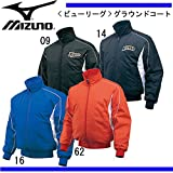 ミズノ(MIZUNO) ビューリーグ グラウンドコート 52WM200 62 レッド/ホワイト XO
