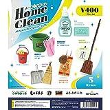 ホームクリーン HOME CLEAN ミニチュアコレクション [全6種セット(フルコンプ)]