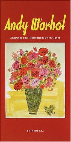 アンディ・ウォーホル50年代イラストブックの詳細を見る