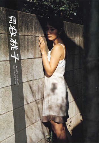月刊谷桃子 (SHINCHO MOOK 95)