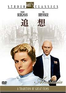 追想 [DVD]