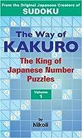 英文版 カックロ 1 - The Way of Kakuro Volume 1