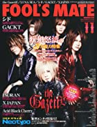 FOOL'S MATE (フールズメイト) 2010年 11月号(No.349)()