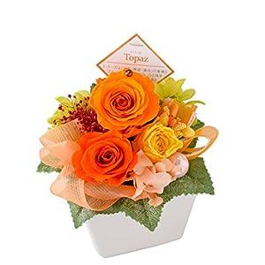 花由 プリザーブドフラワー パレット 11月トパーズの関連商品7