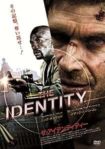 ザ・アイデンティティー [DVD]