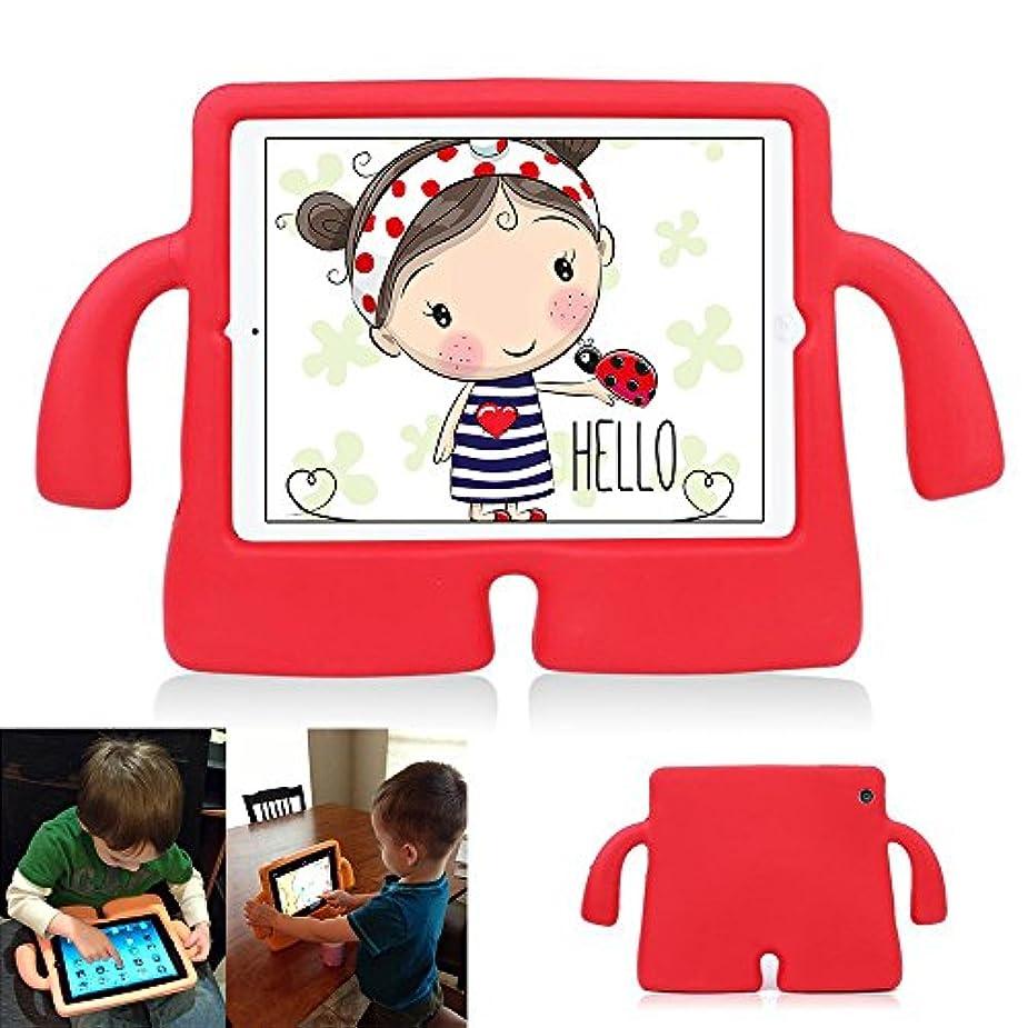 ストライプ珍しい枕iPad ケース,EVA素材 キッズショックプルーフ耐衝撃保護カバーケース 子供用 安全保護 軽量 Apple iPad 2/3/4専用 (レッド)
