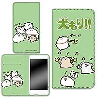 STUDY優作 Xperia XZ2 702SO ケース 手帳型 両面プリント手帳 犬もり! ! B (sy-012) カード収納 スタンド機能 WN-LC720276_L