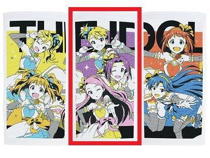 アイドルマスター ビジュアルタオル~ブライトイーグレット~vol.1 アソート2(伊織&あずさ&亜美)単品