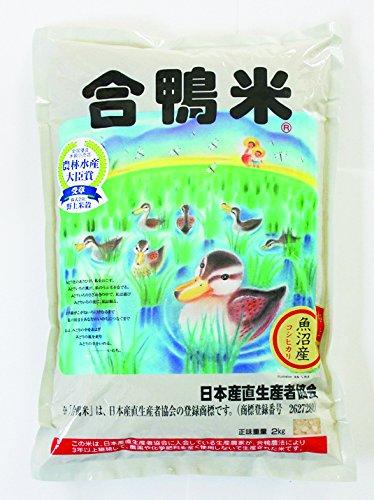 田中米穀 新潟県合鴨栽培魚沼産コシヒカリ 2kg